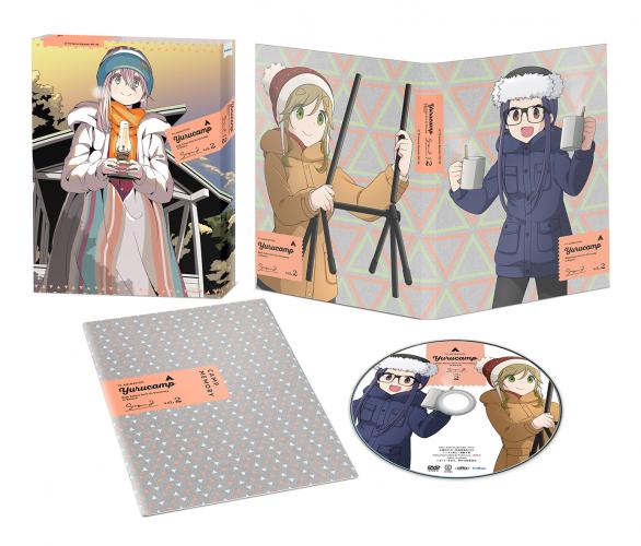 ゆるキャン△ SEASON2 第2巻